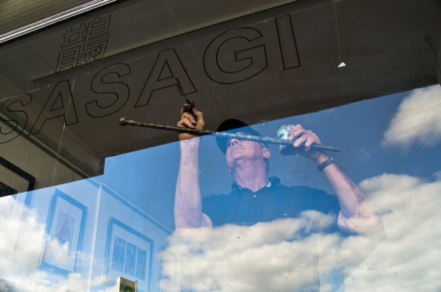 Ray Pedersen, Hand Painting A Bespoke Window Sign In Melbourne, Australia